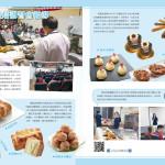 NO27-page-11-12