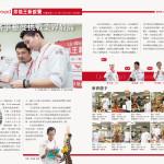 NO30-page-05-06