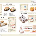 NO32-page-04-05