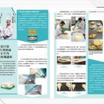 NO34-page-18-19
