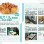 NO36-page-10-11