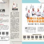 NO36-page-01
