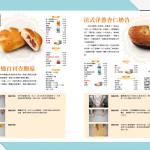 NO38-page-02-03