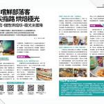 NO39-page-14-15