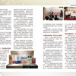 NO40-page-04-05