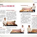 NO40-page-06-07