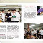 NO40-page-12-13