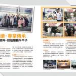 NO40-page-16-17