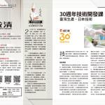 NO41-page-01