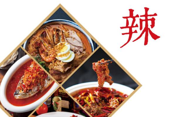 香豬油王媒體報導 No.34 香豬油小百科